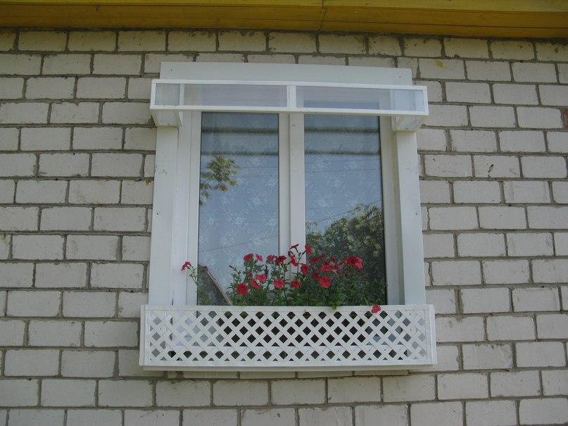 Балкончики для цветов, пенза.