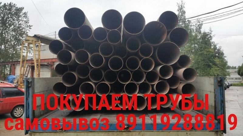 Компания купит трубы бу, трубы лежалые, остатки трубного проката.